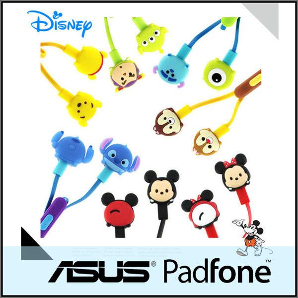 ☆正版授權 迪士尼 TSUM TSUM 可愛造型入耳式線控耳機 ASUS PadFone mini A11 4.3吋/A12 4吋/PadFone S PF500KL