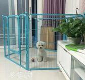 寵物圍欄 狗柵欄狗圍欄室內小型中型大型犬寵物圍欄隔離門泰迪狗籠圍欄門  夢藝家