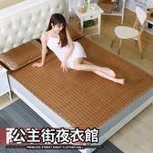 涼席1.2m(4英尺)床可折疊藤草席單人 其他規格聯繫客服