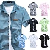 現貨速達 短袖襯衫.素雅造型.素色口袋裝飾襯衫【J5670】皮牌裝飾.個人風格.艾咪E舖