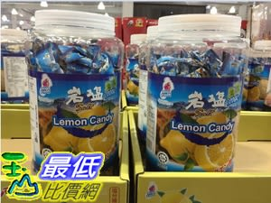 [COSCO代購] C121206 BIGFOOT SALT LEMON CANDY 薄荷岩鹽檸檬糖900公克