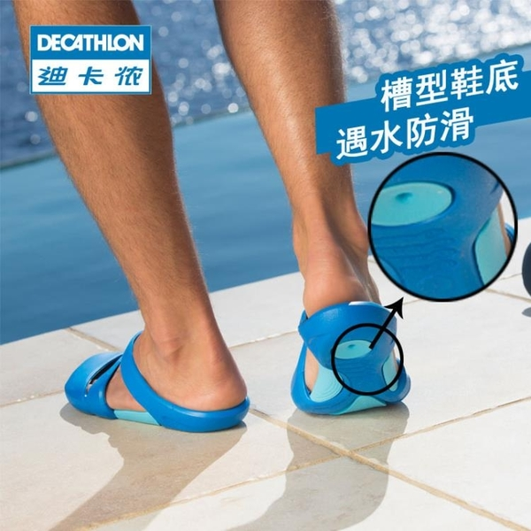 迪卡儂泳池拖鞋防滑速干游泳戶外沙灘洞洞鞋男女款NAB E
