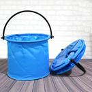 水桶 折疊水桶 洗筆筒 釣魚桶 洗車水桶 收納 手提水桶 萬用折疊手提水桶 【J068】生活家精品