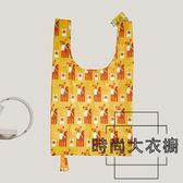 超市環保購物袋可折疊牛津布手提袋大容量【時尚大衣櫥】
