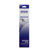 S015523  EPSON 原廠黑色色帶(原7753/S015506) ,適用:LQ-300/300+/300+II;LQ-500/550/570;LX-300/800