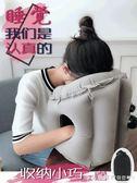 充氣U型枕飛機旅行護頸午休抱枕趴睡靠墊便攜枕頭坐車睡覺神器 漾美眉韓衣