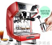 咖啡機 CRM3200B電控意式半自動咖啡機商用 家用 蒸汽3鍋爐雙泵igo 唯伊時尚