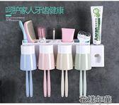 吸壁式牙刷置物架漱口杯套裝免打孔刷牙杯架子衛生間盤壁掛牙刷架 花樣年華