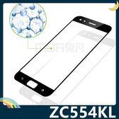 ASUS ZenFone 4 Max 屏弧面滿版鋼化膜 3D曲面玻璃貼 高清原色 防刮耐磨 防爆抗汙 保護膜 螢幕保護貼