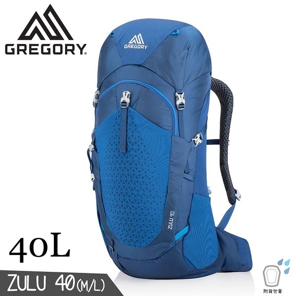 【GREGORY 美國 40L ZULU 40 登山背包《帝國藍M/L》】111590/雙肩背包/後背包/自助旅行/健行/旅遊