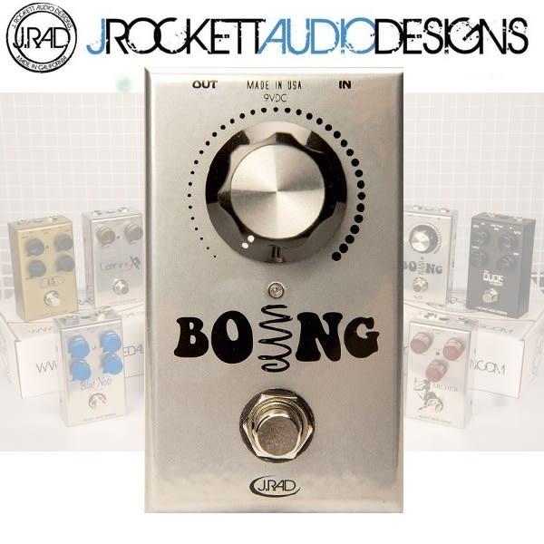 【非凡樂器】J.RAD THE BOING REVERB 殘響效果器 / J.Rockett美國手工製 / 贈導線 公司貨保固