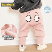 巴拉巴拉寶寶加絨褲子冬裝2019新款嬰兒長褲男童運動褲兒童PP褲女