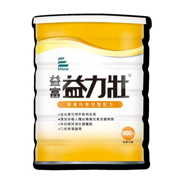 [全新公司現貨] 益富-益力壯/營養均衡配方/900g/特定疾病配方食品/乳清蛋白/黃豆蛋白