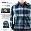 【大盤大】(S72868) 男 格子襯衫 純棉口袋休閒襯衫 法蘭絨 格紋 蘇格蘭 長袖上衣【2XL號斷貨】