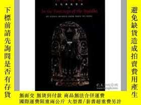 二手書博民逛書店In罕見the Footsteps of the Buddha: