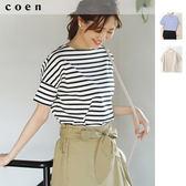 女T恤 橫條紋 一字領 船型領 免運費 日本品牌【coen】