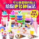 黏土玩具 超輕粘土黏土套裝玩具女孩橡皮泥36色像皮泥彩泥手工套裝 CP2573【歐爸生活館】