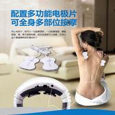頸椎按摩器 攀高智慧頸椎儀家用可充電頸椎按儀加熱針灸多功能理療頸肩按摩器 克萊爾