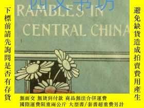二手書博民逛書店【罕見】Rambles in Central China 漫遊中