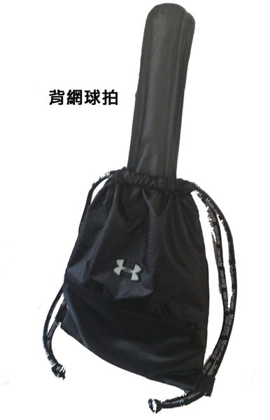 外貿美國品牌輕便束口袋後背包(現貨促銷)