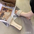 珍珠一字拖女夏季韓版新款時尚外穿百搭粗跟涼拖鞋中跟拖鞋女  一米陽光