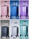BagJoy 精選超值 廉航 登機箱 18吋 行李箱 旅行箱 樂桃航空適用(六色)