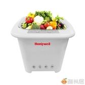 220V 果蔬清洗機家用水果蔬菜肉類消毒解毒機臭氧殺菌洗菜機食材凈化器 雅楓居