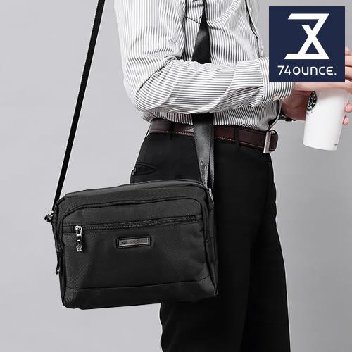 74盎司 側背包 商務輕便尼龍拉鍊側背包[G-9