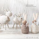 辦公室擺件創意羊毛氈家居臥室室內酒櫃裝飾品小鹿小擺件可愛擺設 優家小鋪
