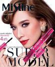 泰國 Mistine SUPER MODEL 4D 二合一電眼纖長濃密雙頭睫毛膏加長型 5.5g 水水美妝