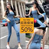 克妹Ke-Mei【AT47281】SPICY性感嫩模同款 性感皺皺美胸牛仔連身褲裝