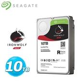 Seagate 那嘶狼【IronWolf Pro】10TB 3.5吋 NAS硬碟
