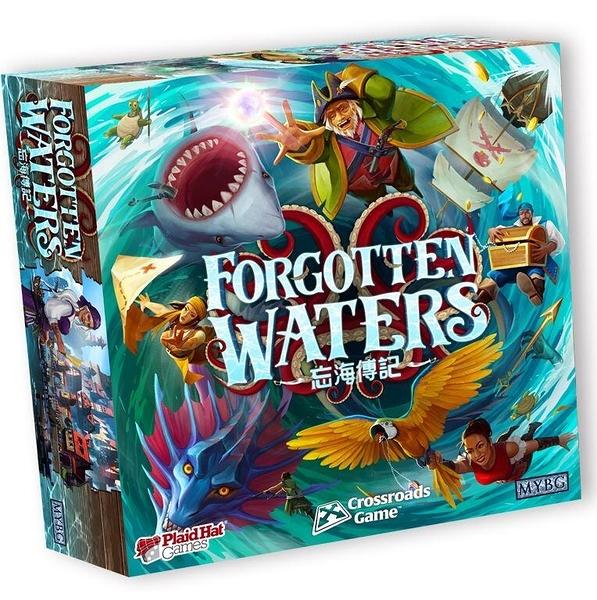 『高雄龐奇桌遊』 忘海傳記 Forgotten Waters 繁體中文版 正版桌上遊戲專賣店