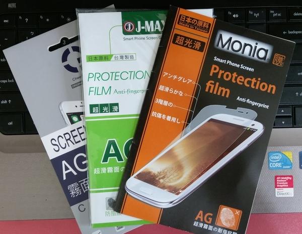 【台灣優購】全新 ASUS Zenfone 5Z.ZS620KL 專用AG霧面螢幕保護貼 日本材質~優惠價69元