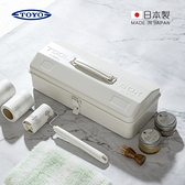 【日本TOYO】Y-350 日製山型提把式鋼製單層工具箱 (36公分/收納箱/手提箱)