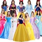 成人公主裙舞臺演出灰姑娘愛莎安娜萬聖節cos年會服裝 「萬聖節狂歡購」