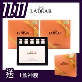 ◆雙11限定◆ LADEAR 神膜 任選3盒【加送1盒神膜(不挑款)】_An Style