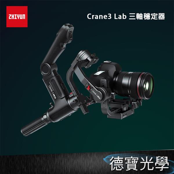 智雲 Zhiyun CRANE 3 LAB 雲鶴3 單眼 相機 跟拍 三軸穩定器 標準套組  總代理公司貨 承重4.5kg