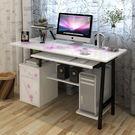 電腦桌台式家用辦公桌寫字桌書桌簡約台式桌子烤漆90~120厘米WY【快速出貨八折優惠】