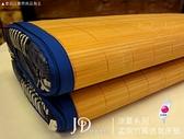專利耐用竹面透氣床墊84*180公分/學生床墊/宿舍床墊/MIT製造/SGS無甲醛認證