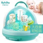 嬰兒奶瓶收納箱大碼放寶寶餐具儲存盒干燥瀝水晾干架帶蓋防塵便攜HD【新店開張8折促銷】