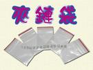 【DY280I】PE 夾鍊袋 8號100入 食品密封夾鏈袋 透明包裝袋 糖果袋 食品袋 中藥袋★EZGO商城★