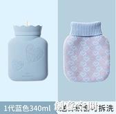 注水式防爆熱水袋小號硅膠暖宮暖寶寶暖水袋嬰兒暖肚子 創意新品