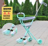 鳳凰溜娃神器 兒童三輪車帶娃出門遛娃手推車輕便 折疊五輪1-3-5