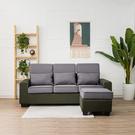 【本月家具特惠7折起】綠意森林可調背L型沙發-生活工場
