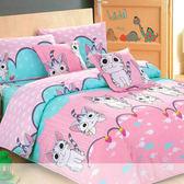 ☆單人薄床包二件組☆100%精梳純棉3.5x6.2尺(105x186公分) 加高35CM《甜心貓》