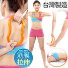 台灣製造!!Yoga Ring魔力圈TPR瑜伽圈韓版瑜珈環.筋膜按摩環.拉伸環拉力圈.後彎拉筋環健身環