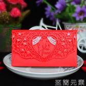 紅包袋創意高檔鏤空紅包結婚婚禮婚慶利是封    至簡元素