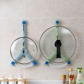 【TT 】壁掛伸縮鍋蓋架瀝水鍋蓋置物架家用廚房免打孔收納架菜板架