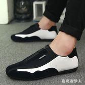 豆豆鞋 新款季男士韓版懶人休閒男鞋一腳蹬 AW5921【棉花糖伊人】